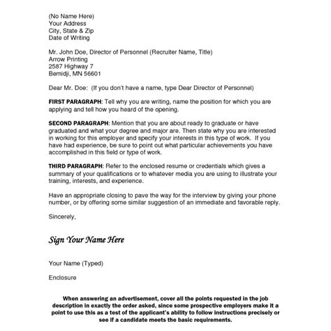 cover letter to cover letter dear employer