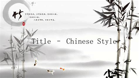 china powerpoint template ppt template style bamboo ppt