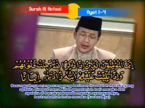 download qiroah muammar za al quran 30 juz mp3 pondok qiroah kh muammar za al baqarah 183 186 vidoemo