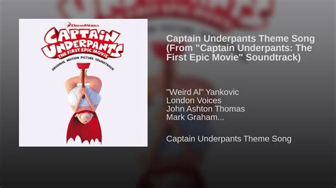 epic film themes cd captain underpants theme song from quot captain underpants