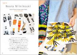 Your Journey A Pleasant One Marimekko by Marimekko Designers And Creations