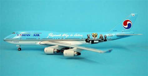 Diecast Pesawat Air Sedang ph b747 400 korean air wings to culture ph10375