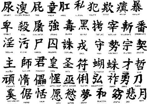 Org tattoo designs and meanings kanji tattoos design tattoos infinity