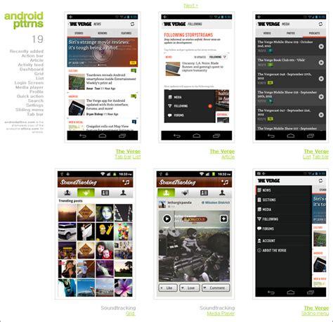 ui decorator pattern monster design blog 몬스터디자인 블로그 updated 모바일 ui 디자인