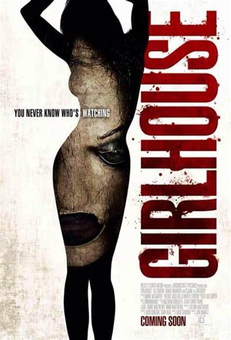 girl house girl house canada 2014 horrorpedia