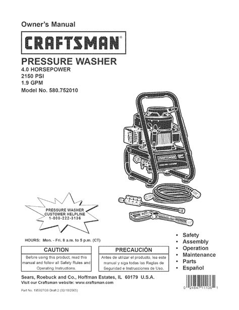 craftsman pressure washer parts diagram parts for craftsman power washer parts tractor engine