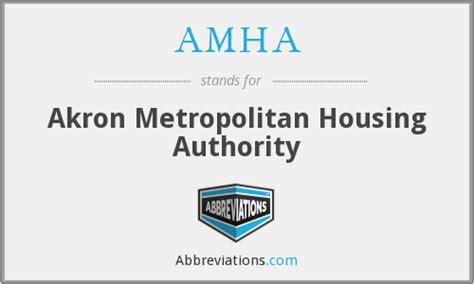 amha housing amha akron metropolitan housing authority