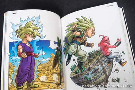 the art book new edition mini format book book review dragon ball超画集 dragon ball ultimate artbook parka blogs