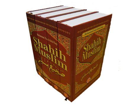Kitab Shahih Bukhori 4 Jilid Darul Kutub shahih muslim lengkap buku islam net buku islam net