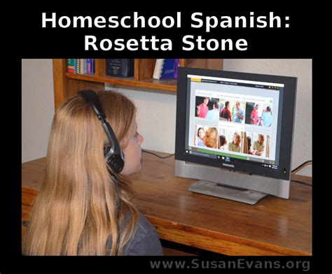 rosetta stone not recognizing microphone rosetta stone homeschool spanish susan s homeschool