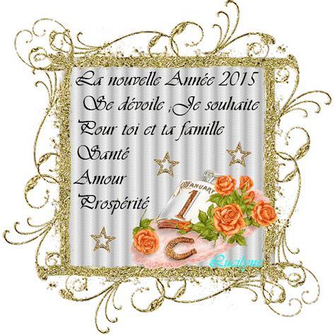 Modèle Lettre De Voeux 2015 Cadeaux Offert Nouvel An 2015