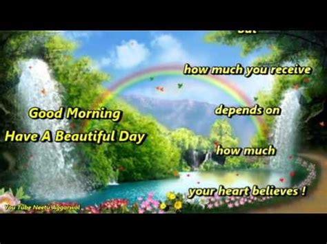 god ke good morring vidio good morning greetings quotes sms wishes saying e card