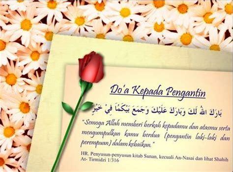 Menikah Memuliakan Sunnah Kado Perkawinan kata kata ucapan selamat pernikahan doa pernikahan terbaru 2018 kata kata mutiara