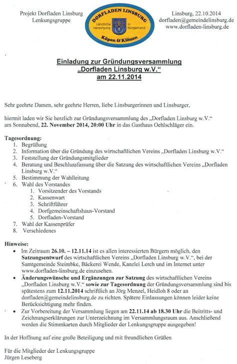 Muster Einladung Jahreshauptversammlung Verein Die Gr 252 Ndung Des Vereins Dorfladen Linsburg Ist Vollbracht Dorfladen Linsburg