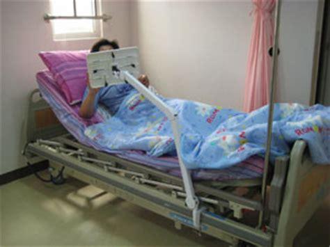 lcdarm medical hospital arm
