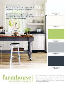 home hardware sea great paint color for laundry room home master