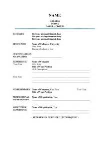resume questionnaire template blank forms for a resume