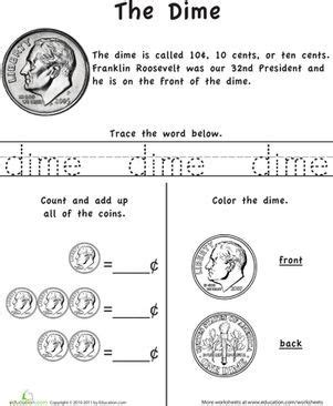 learn the coins the dime worksheets