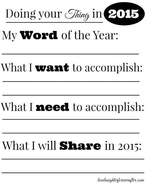 new years resolution worksheet new years resolution sheet new calendar template site