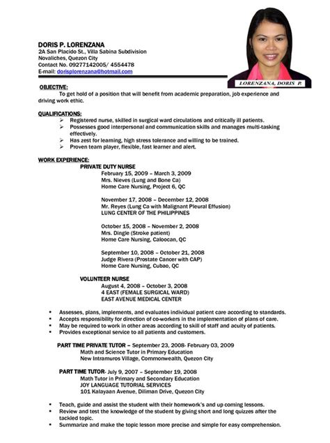 resume form free excel templates