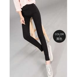 Celana Panjang Wanita Import Cotton Stretch 637 celana panjang import t2586 moro fashion