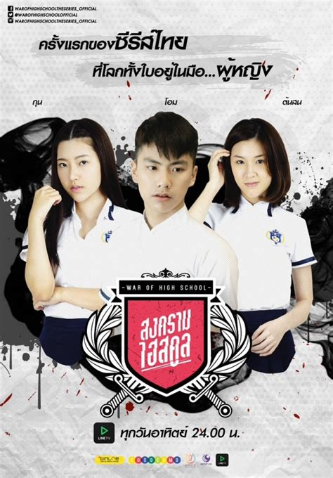 dramacool age of youth school 2017 engsub 2017 korean drama viewasian