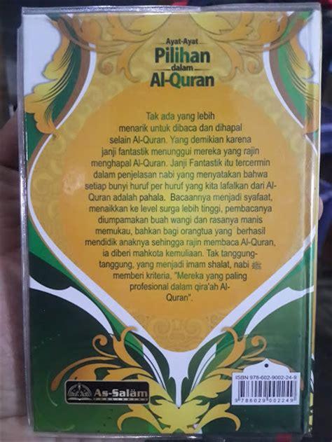 Buku Saku Himpunan Doa Dan Amalan Suami Shalih buku saku ayat ayat pilihan dalam al qur an toko muslim