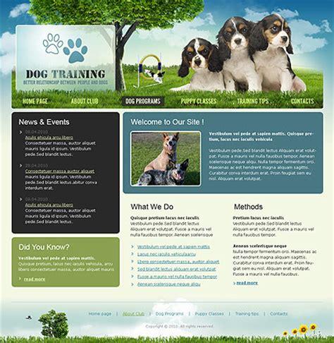 puppy websites website template