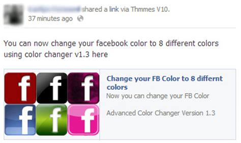 can you change the color of your you can now change your color to 8 different