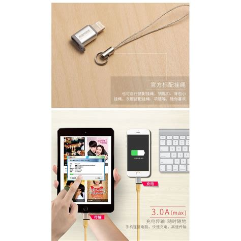 Remax Adapter Ra Usb2 Micro To Lightning remax ra usb2 micro usb to lightning apple ios converter