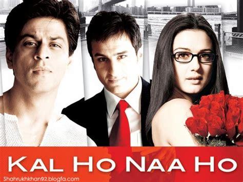 film romance et drame film bollywood kal ho naa ho 184 minutes drame et