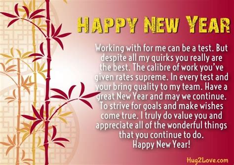 year message  employees  hr happy  year  wishes quotes poems pictures happy