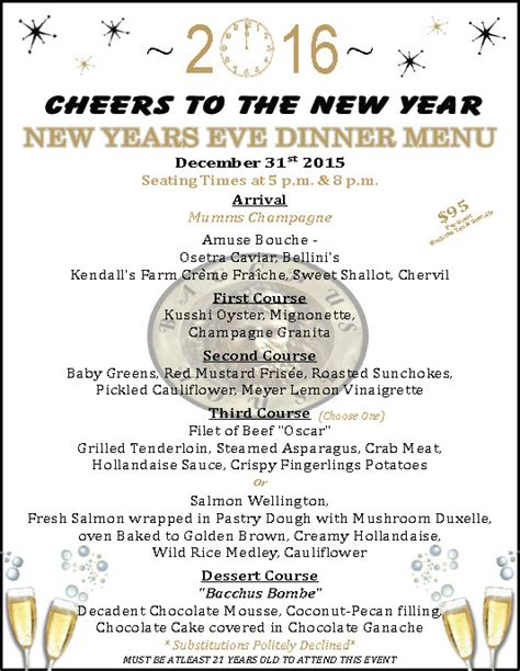 new year lunch menu 2015 new year s dinner at bacchus house december 31 2015