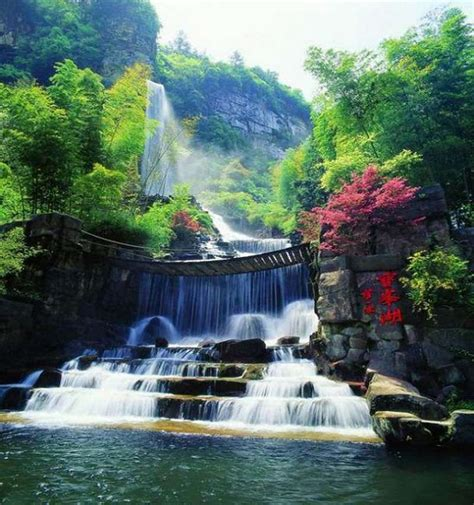 imagenes de paisajes naturales otoño curiosas imagenes de paisajes hermosos naturales gratis