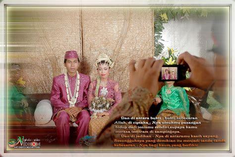 Tikar Rotan Aceh ariefoer pengertian anyaman