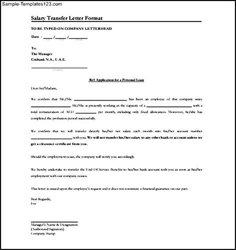 Salary Transfer Letter Request For Loan Salary Transfer Letter Format Template Free Sle Templates