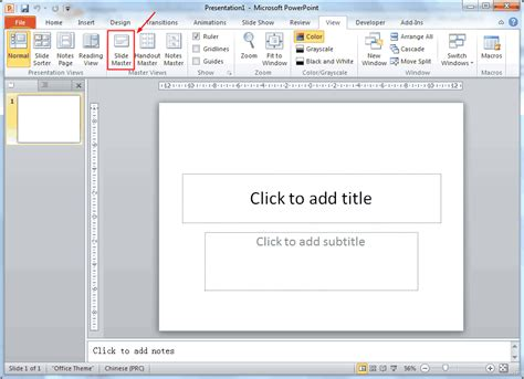 how to make a template in powerpoint 2010 create s day powerpoint template 1