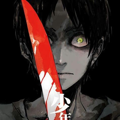 anime horor image gallery horror anime boy