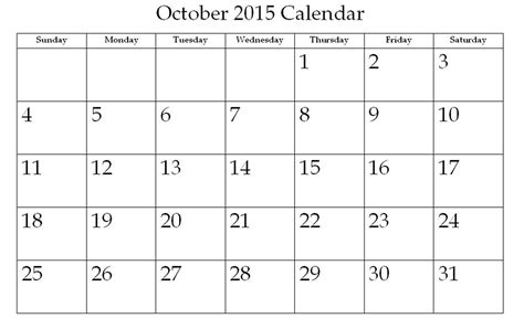 printable monthly calendar for october 2015 printable monthly calendar template 2017 printable calendar