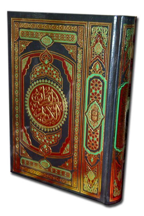 Al Quran Utsmani Darussalam A5 al quran darussalam hc b5 jual quran murah
