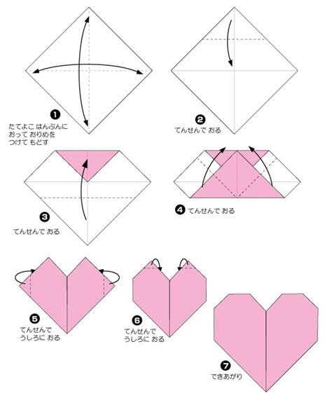Simple Origami Directions - 6 easy activities with valentine s origami hearts for
