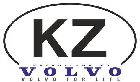 volvo logo transparent 100 volvo logo transparent volvo xc90 png hd png