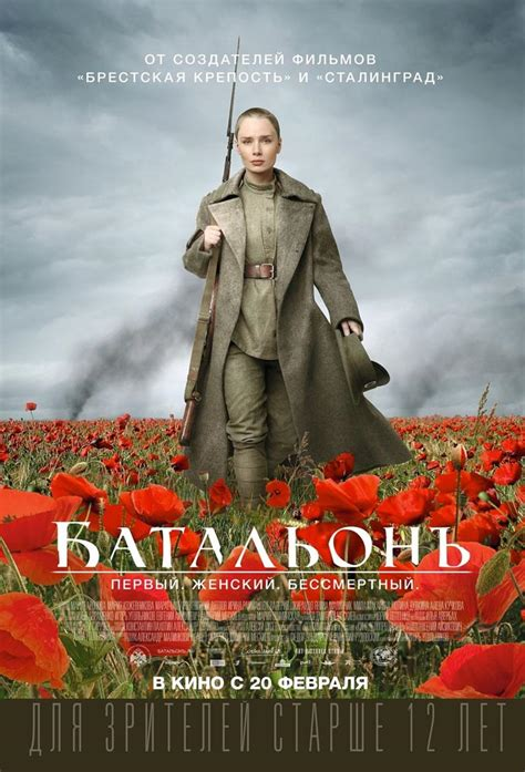 film komedi romantis thailand 2015 streaming with english battalion 2015 watch the full movie for free on wlext
