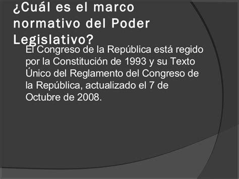 ugt prepara la constitucion de su comision etica organizaci 243 n del estado peruano 3