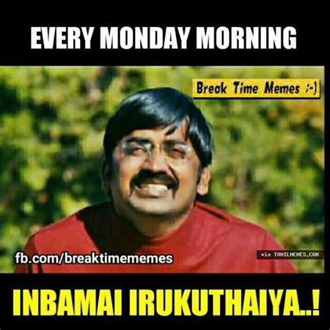 Tamil Memes - 17 best images about tamil memes on pinterest interview
