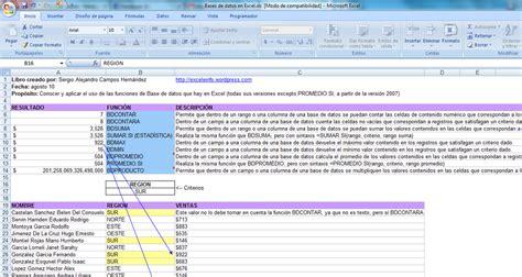 tutorial excel 2010 base de datos youtube excel 2010 microsoft excel 2010 tutorial entering