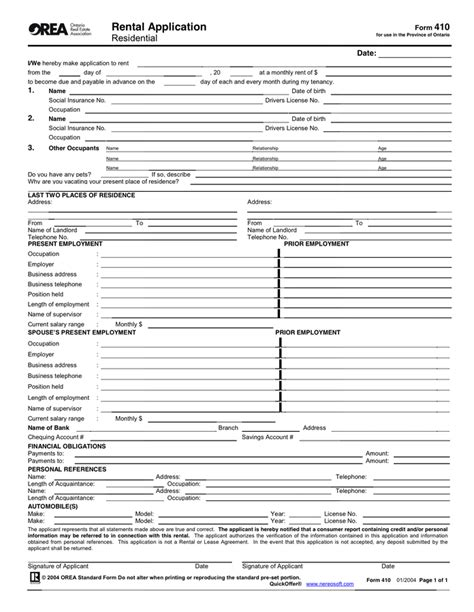Residential Tenant Rental Application Ontario Form 410 Rental Application In Word And Pdf Formats
