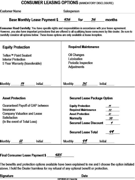customer protection agreement template consumer form printable consumer complaint form sle