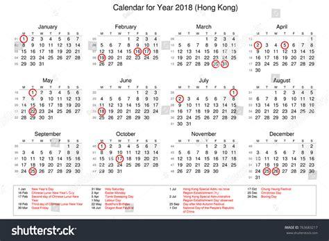 hong kong public holidays the best holiday 2017