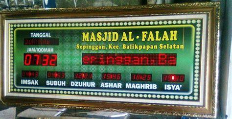 Jadwal Sholat Abadi Murah Berkualitas 145x65cm jadwal sholat digital klaten archives pusat jam digital masjid murah bergaransi